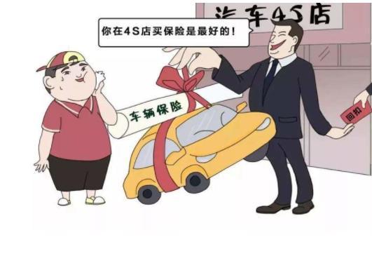 【买车要注意哪些】新手买车要注意哪些事项才能避免被人坑