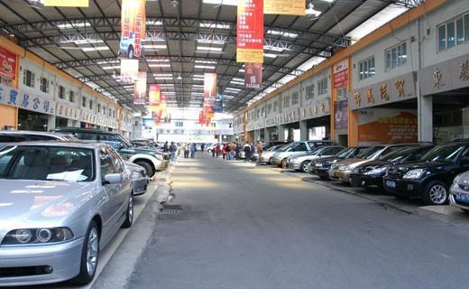 【广州二手车交易市场】最新广州二手车交易市场在哪里?