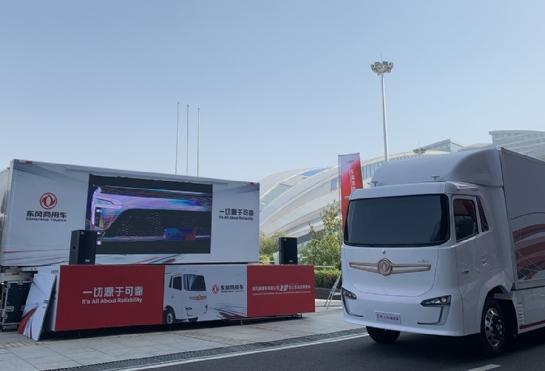 2021中国国际商用车展将于11月举办 本届展会有诸多亮点