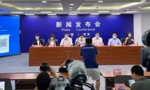 南京发现17例阳性患者 南京发现17例阳性患者密接157人