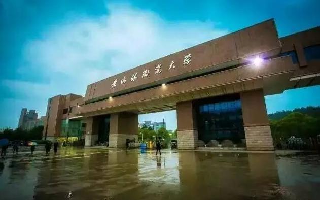景德镇陶瓷大学2021年本科招生章程 2021景德镇陶瓷大学录取分数线