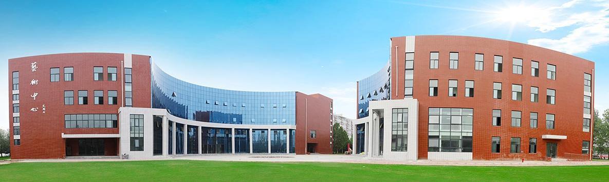 郑州科技学院2021年招生章程 郑州科技学院各专业收费标准