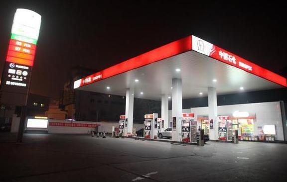 国内油价调整最新消息 国内成品油价格下调了