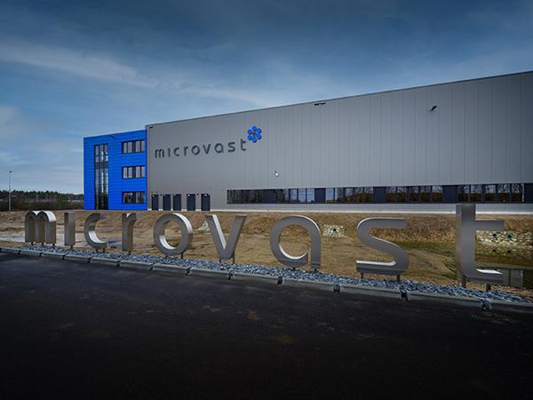 微宏控股公司在纳斯达克上市 微宏控股公司上市在电池技术方面取得创新