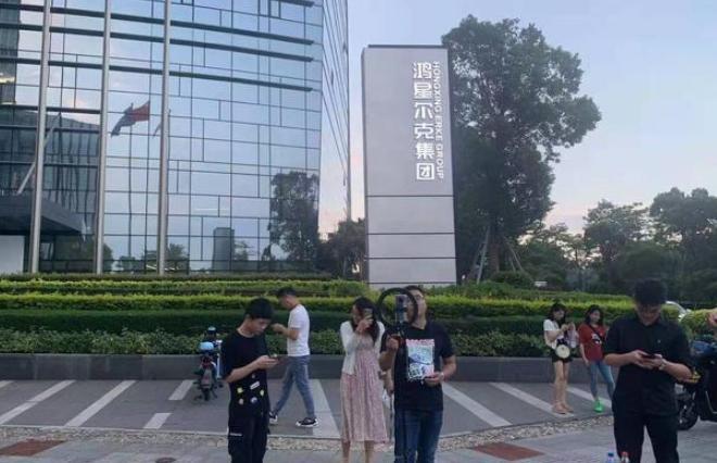 """鸿星尔克总部变网红打卡地 公司希望热度""""降降温"""""""