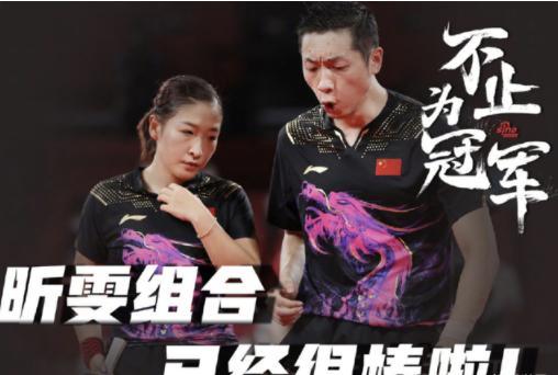 日本男单全军覆没!断代行动也未能拯救日本乒乓