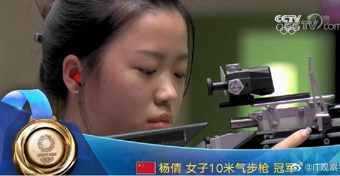 杨倩回应珍珠美甲,杨倩回应珍珠美甲具体说了什么?
