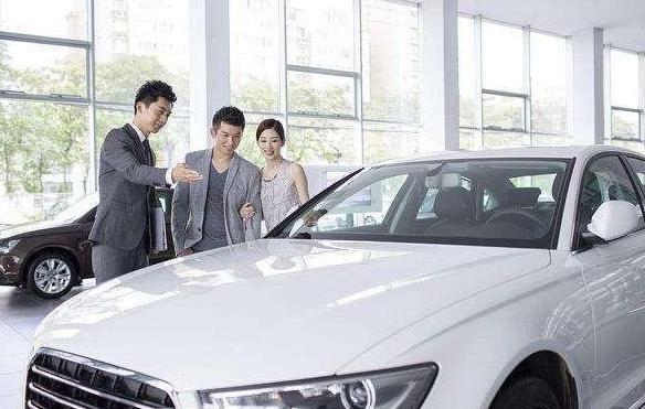 【贷款买车划算吗】定额贷款买车划算吗?贷款买车和全款买车哪个好