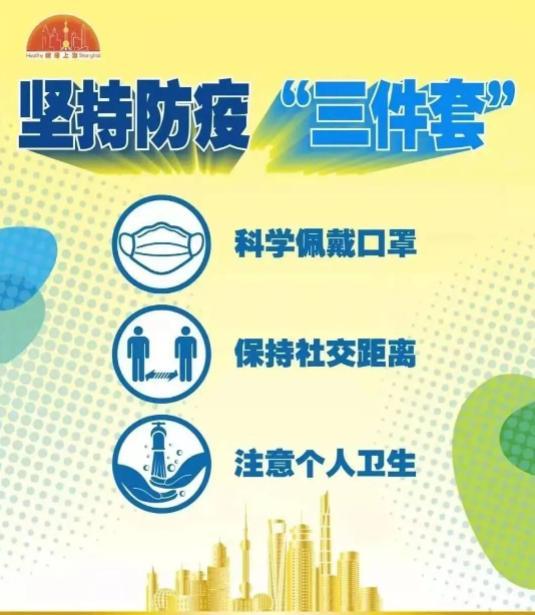 南京疫情传播链已涉及全国多省市 管理混乱导致机场失守