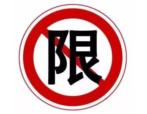 杭州限行限号2021最新通知 杭州钱塘快速路非浙A号牌机动车全号段限行