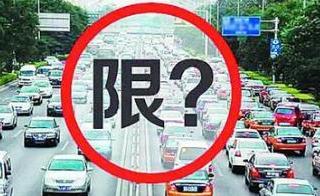 宁波限行限号2021最新通知 宁波市常洪隧道禁止货车通行