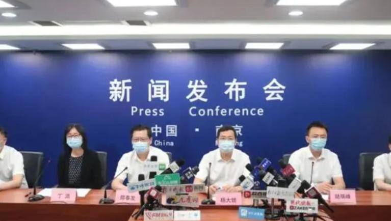 南京第三轮全员核酸查出15例阳性 全员核酸检测已完成采样643万人