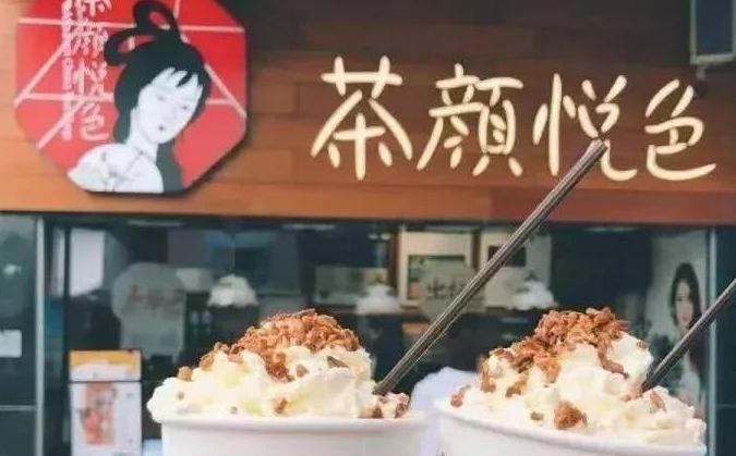北京2例确诊在长沙买茶颜悦色 具体详细情况行动轨迹曝光