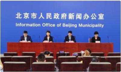 北京此前确诊者感染德尔塔毒株 与近期南京疫情病毒高度同源