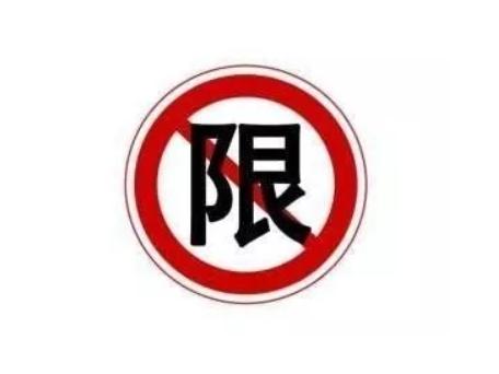 武汉限行限号2021最新通知 武汉市长江大桥今日车牌尾号为单号限行