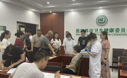 张家界多名公职人员被处理 张家界疫情防控不力多名公职人员被处