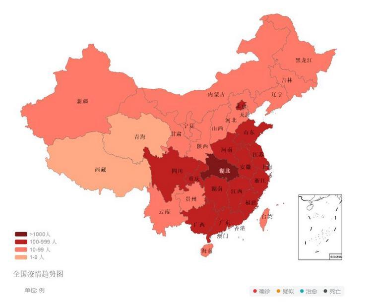 南京疫情传播链延长至29地感染近500人,多地官员被问责