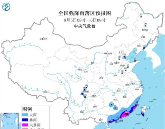 """台风""""卢碧""""行径路径轨迹公布 大暴雨正转向浙江"""