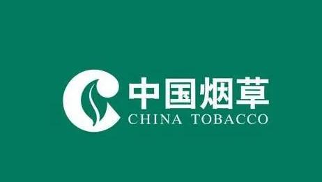 湖南烟草公司2022招聘考试考什么内容