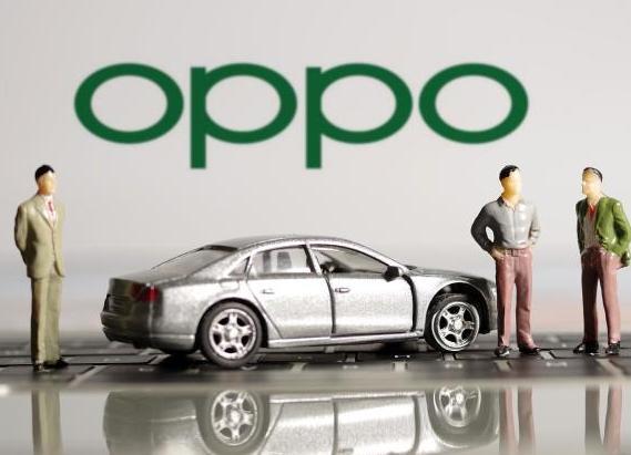 OPPO造车新动作签约上汽共建车机生态 嘴上不承认造车行动却很诚实