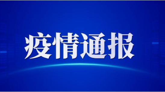 江苏新增本土确诊61例扬州58例 最新消息江苏新增本土确诊61例 扬州58例