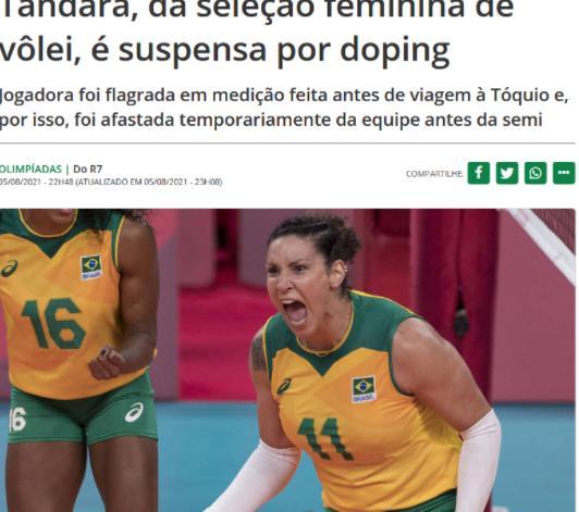 巴西女排名将兴奋剂阳性退出奥运会 金软景有望带队进决赛?