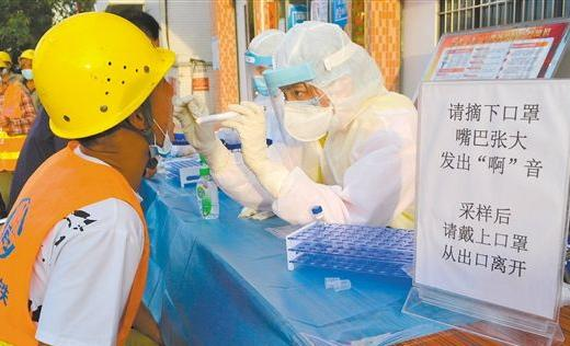 疫情最新消息31省份新增本土病例83例江苏54例 31省份新增本土病例83例