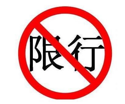 泰州限行限号2021最新通知 泰州泰兴市银君路太平路禁止货车通行