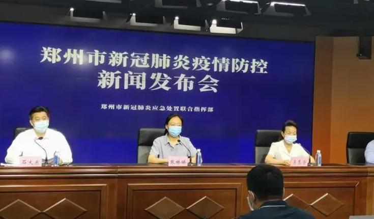 河南郑州昨日新增3例本土确诊 8月12日河南疫情最新消息情况