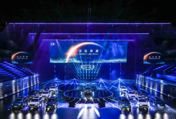 吉利中国星刷新销售记录 吉利中国星成为国产汽车全球领跑者