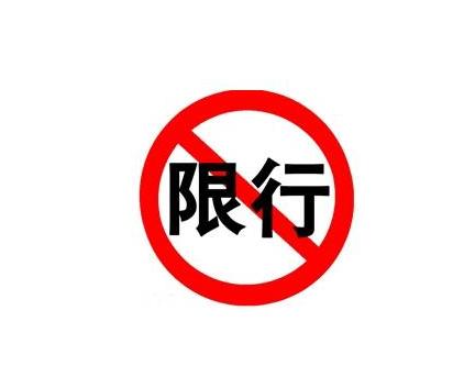 扬州限行限号2021最新通知 扬州市主城区疫情防控实施封闭管理