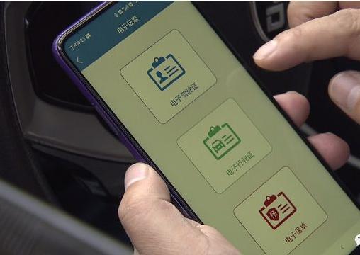 使用电子驾驶证可以租车? 注意了不是所有城市都可以