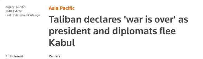 据俄罗斯媒体报道,美军在喀布尔机场想阿富汗平民开火,已经导致数人死亡