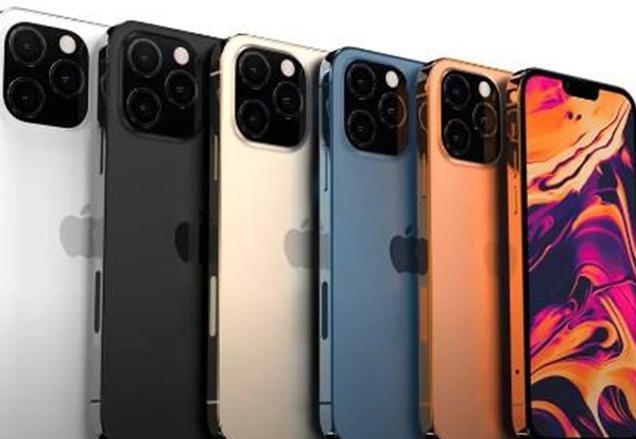iPhone13预计多少钱?2021iPhone13最新价格或与12保持一致