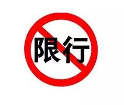 百色限行限号2021最新通知 百色三乐路县城第一小学路段禁止货车通行