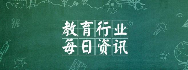 新东方发布称:报名后未进行开课的学生无条件退取费用