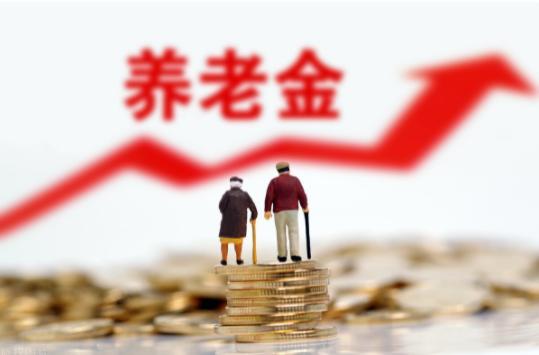 """农村养老金向高龄倾斜多少岁是高龄?""""高龄补贴""""是多少钱?"""