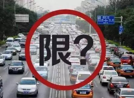 青岛限行限号2021最新通知 青岛市惠水路所有货车禁止通行