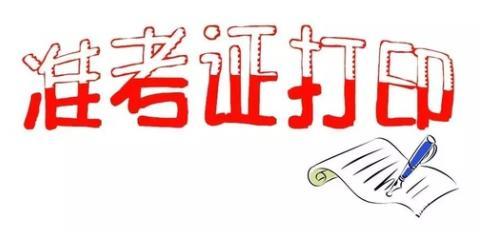湖北省成考学生的注意事项和应对技能诀窍