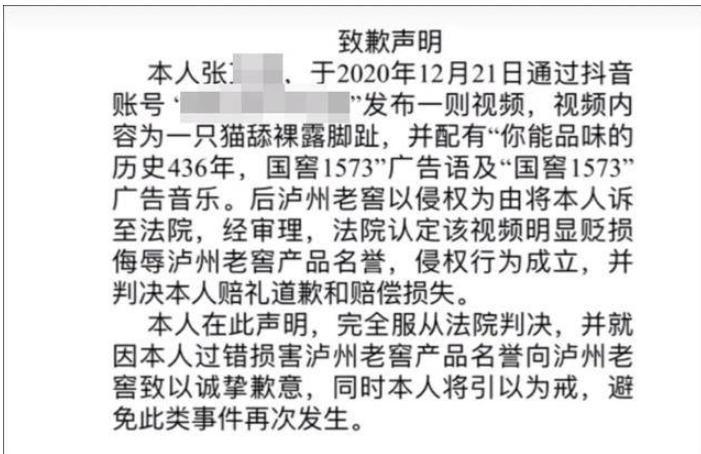 国窖1573被举报用团徽宣传 官方回应欠妥已删除