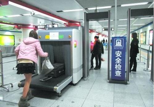 安检门有辐射吗?孕妇过安检门会受到辐射伤害吗?