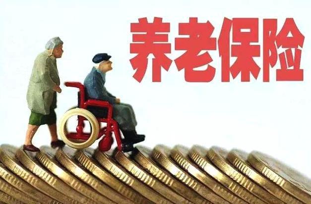 养老保险有年龄限制吗?2021年断缴后养老保险可以补交吗?