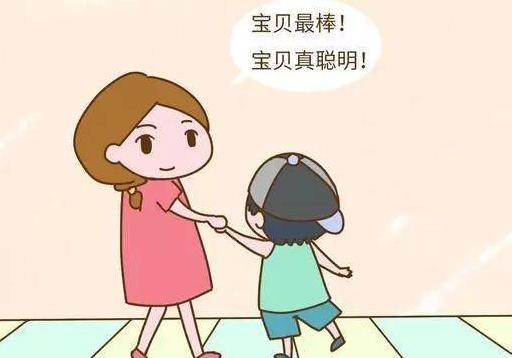 父母多夸奖孩子有好处 找对方法夸奖孩子有助于孩子成长
