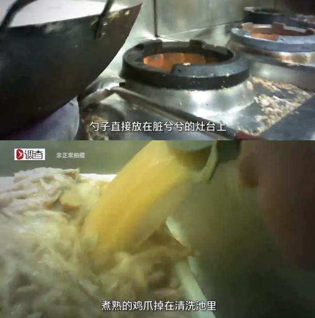 北京丰台市监局对胖哥俩进行专案调查