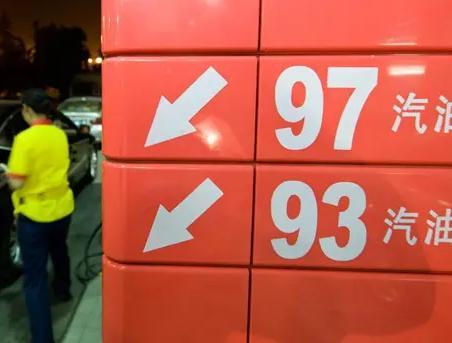 成品油迎来年内第三次下调,预计2021年下轮成品油价格下调概率大吗?