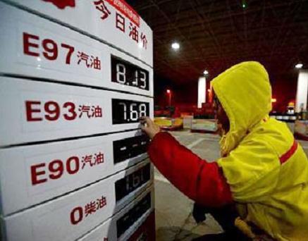 成品油新一轮调价窗口将开启 国内或迎年内最大降幅