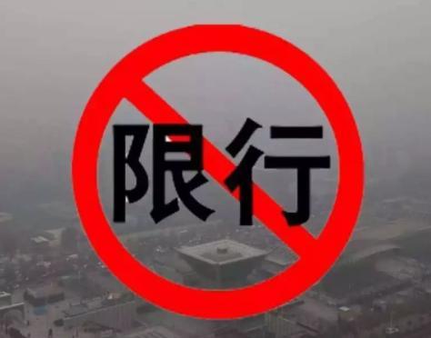 福州限行限号2021最新通知 福州市闽侯大桥禁止所有货车通行
