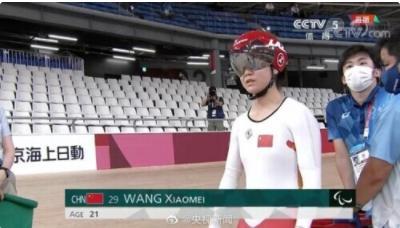 王小梅斩获中国队残奥会首枚奖牌 中国三名选手打破世界纪录