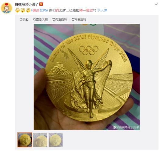 游泳冠军汪顺的奥运金牌也掉皮了 网友称别抠了供着吧
