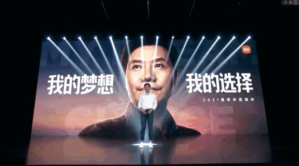 """小米为何执着于智能生活:雷军""""我的梦想,我的选择"""""""
